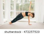 young woman making gymnastics...   Shutterstock . vector #472257523