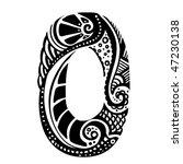 number ornament   0   | Shutterstock .eps vector #47230138