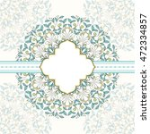 invitation card with floral... | Shutterstock .eps vector #472334857