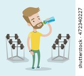 sportive hipster man with the... | Shutterstock .eps vector #472340227