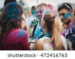 energodar  ukraine  august 10 ... | Shutterstock . vector #472416763