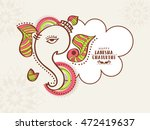 creative card poster or banner... | Shutterstock .eps vector #472419637