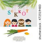 family in the sukkah . sukkot... | Shutterstock .eps vector #472519483