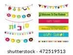 colorful bunting and garlands... | Shutterstock .eps vector #472519513