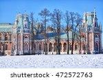 winter in park tsaritsyno in... | Shutterstock . vector #472572763