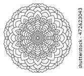 symmetrical circular pattern...   Shutterstock .eps vector #472623043