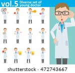 diverse set of young doctor on... | Shutterstock .eps vector #472743667