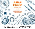 asian food frame. linear... | Shutterstock .eps vector #472766743