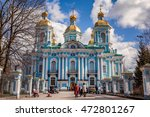 St. Nicholas Naval Cathedral I...
