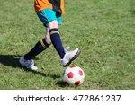 football soccer | Shutterstock . vector #472861237