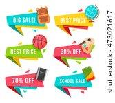 school sale banner | Shutterstock .eps vector #473021617