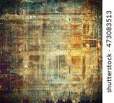 Art Grunge Background Or...