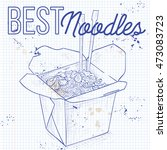 chinese noodles box on a...
