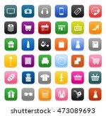 shopping icons set | Shutterstock .eps vector #473089693