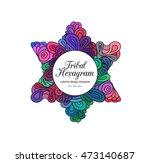 doodle style colorful hexagram... | Shutterstock .eps vector #473140687