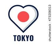 Love Tokyo  City Of Japan. Fla...