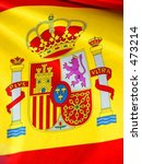 detail of spanish flag | Shutterstock . vector #473214