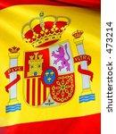 detail of spanish flag | Shutterstock . vector #473214