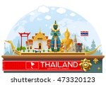 thailand landmark and travel... | Shutterstock .eps vector #473320123