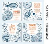 asian food banner set. asian... | Shutterstock .eps vector #473371147