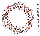 floral wreath  in folk style.... | Shutterstock .eps vector #473392117