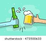 beer toasting vector...   Shutterstock .eps vector #473500633