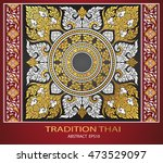 abstract thai tradition cover | Shutterstock .eps vector #473529097