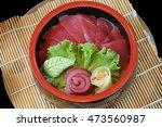 sashimi seafood fresh food... | Shutterstock . vector #473560987