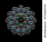 silver round ornament pattern... | Shutterstock . vector #473566723