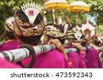 group of balinese men in ethnic ... | Shutterstock . vector #473592343