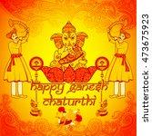 vector design of happy ganesh...   Shutterstock .eps vector #473675923