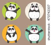 set of a cute panda bear... | Shutterstock .eps vector #473742337