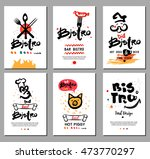 card bistro print. quick hot... | Shutterstock .eps vector #473770297