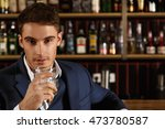 share a drink with me. closeup... | Shutterstock . vector #473780587
