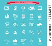 set of seo and development icons | Shutterstock .eps vector #473832997