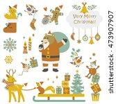 very merry christmas  | Shutterstock .eps vector #473907907