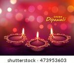 beautiful floral  illuminated... | Shutterstock .eps vector #473953603