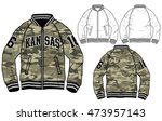 vector illustration of jacket... | Shutterstock .eps vector #473957143