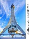 avala tower near belgrade and... | Shutterstock . vector #474000757