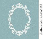 vintage oval mirror frame  ... | Shutterstock .eps vector #474063133