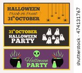 set of flat halloween cards and ... | Shutterstock .eps vector #474131767