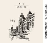 original digital sketch of kyiv ... | Shutterstock . vector #474206233