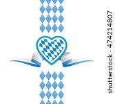 oktoberfest heart bavaria flag... | Shutterstock .eps vector #474214807