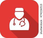 doctor | Shutterstock .eps vector #474226513