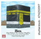 holy kaaba in mecca or sketch... | Shutterstock .eps vector #474253597