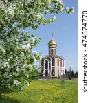church dmitry donskoy  nizhny... | Shutterstock . vector #474374773