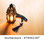 """Small photo of candle light on muslim style's lantern shining on arabic letter of the name of God """" Allah"""" in heart shape"""