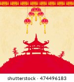 old paper with asian landscape... | Shutterstock . vector #474496183