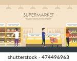 people in supermarket. vector... | Shutterstock .eps vector #474496963