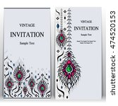 wedding invitation or card with ... | Shutterstock .eps vector #474520153